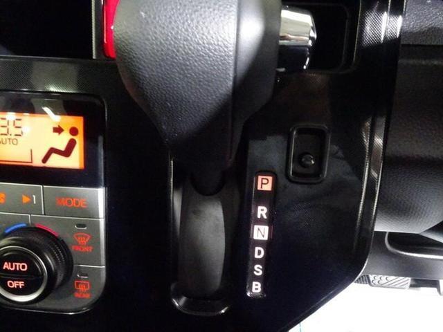 G S ワンオーナー ワンセグTV&ナビ バックモニター スマートキー LEDヘッドランプ 両側パワースライドドア(33枚目)