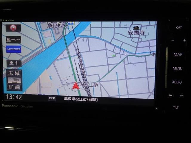 GS ワンオーナー フルセグTV&ナビ バックモニター ETC スマートキー 片側パワースライドドア HID 純正アルミホイール ベンチシート(29枚目)