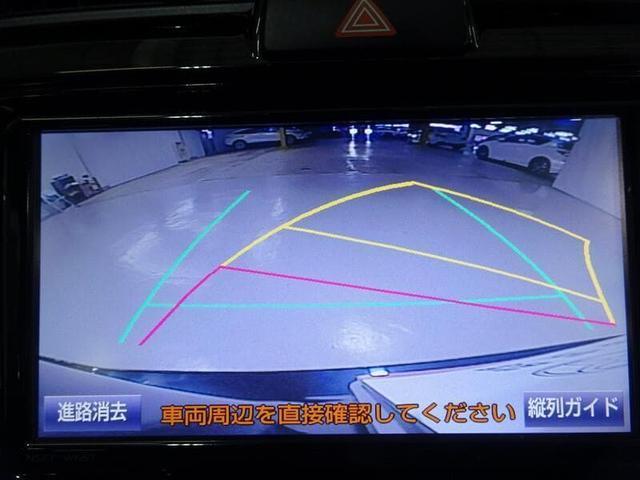 1.5G フルセグTV&ナビ バックガイドモニター ETC スマートキー(24枚目)
