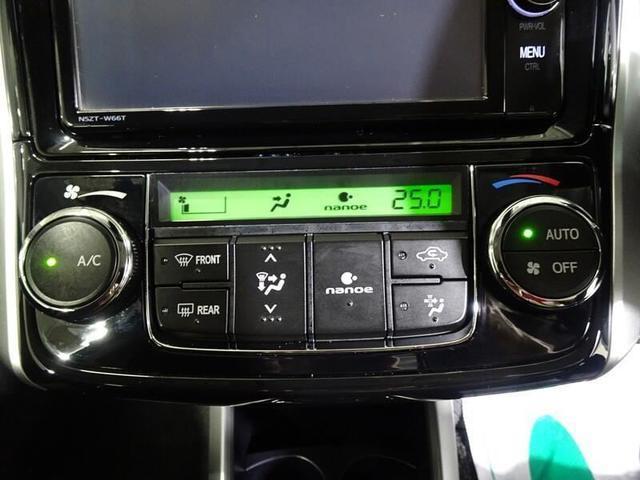 1.5G フルセグTV&ナビ バックガイドモニター ETC スマートキー(31枚目)