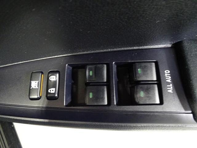 1.5G フルセグTV&ナビ バックガイドモニター ETC スマートキー(33枚目)