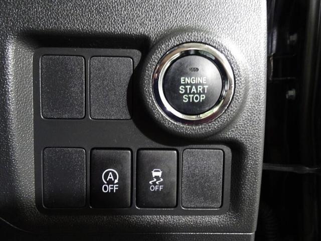 モーダ CDチューナー スマートキー LEDヘッドランプ 社外アルミホイール ベンチシート(22枚目)