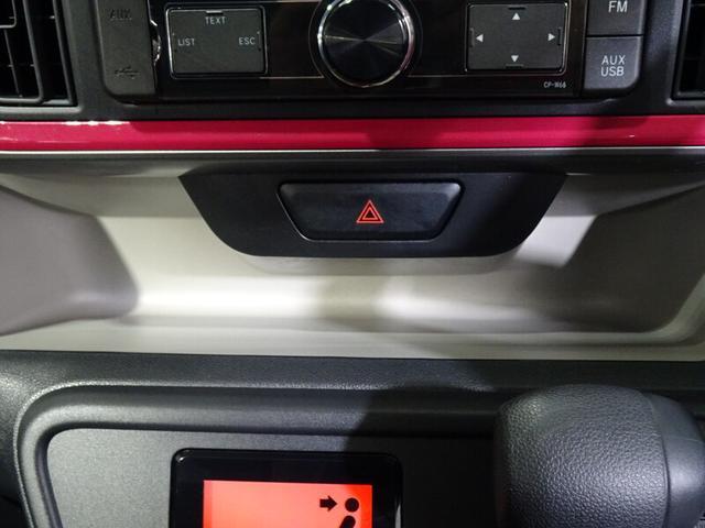 モーダ CDチューナー スマートキー LEDヘッドランプ 社外アルミホイール ベンチシート(27枚目)