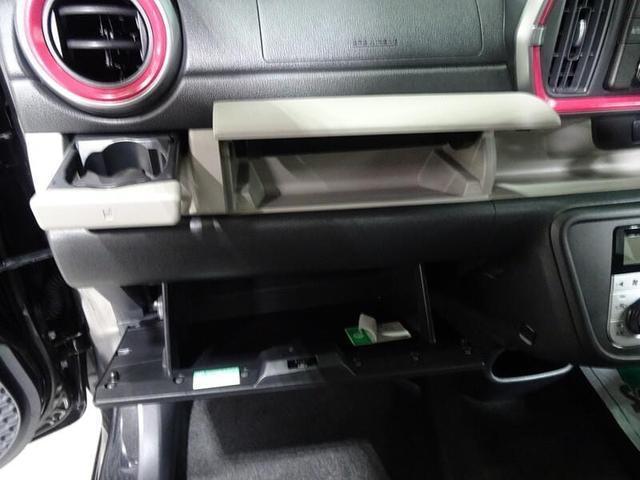 モーダ CDチューナー スマートキー LEDヘッドランプ 社外アルミホイール ベンチシート(35枚目)