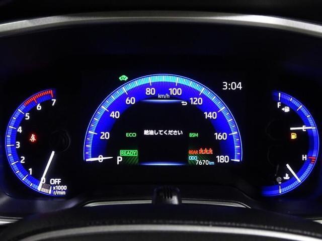 ハイブリッドG Z フルセグTV&ナビ ドライブレコーダー バックモニター スマートキー LEDヘッドランプ 純正アルミホイール(24枚目)