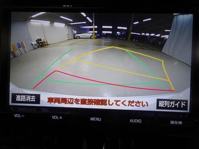 ハイブリッドG Z フルセグTV&ナビ ドライブレコーダー バックモニター スマートキー LEDヘッドランプ 純正アルミホイール(29枚目)