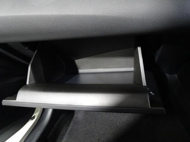 ハイブリッドG Z フルセグTV&ナビ ドライブレコーダー バックモニター スマートキー LEDヘッドランプ 純正アルミホイール(41枚目)