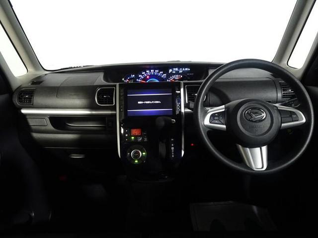 カスタムX SAIII ワンセグTV&ナビ バックモニター ドライブレコーダー スマートキー 両側パワースライドドア LEDヘッドランプ 純正アルミホイール ベンチシート(17枚目)