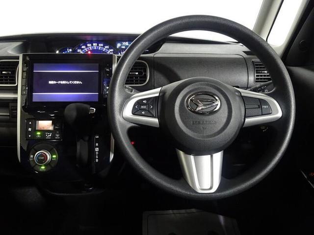カスタムX SAIII ワンセグTV&ナビ バックモニター ドライブレコーダー スマートキー 両側パワースライドドア LEDヘッドランプ 純正アルミホイール ベンチシート(25枚目)