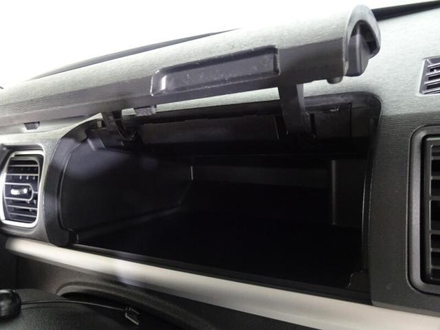 カスタムX SAIII ワンセグTV&ナビ バックモニター ドライブレコーダー スマートキー 両側パワースライドドア LEDヘッドランプ 純正アルミホイール ベンチシート(43枚目)