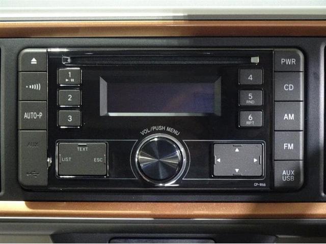 モーダ CDチューナー ベンチシート スマートキー LEDヘッドランプ 社外アルミホイール(26枚目)