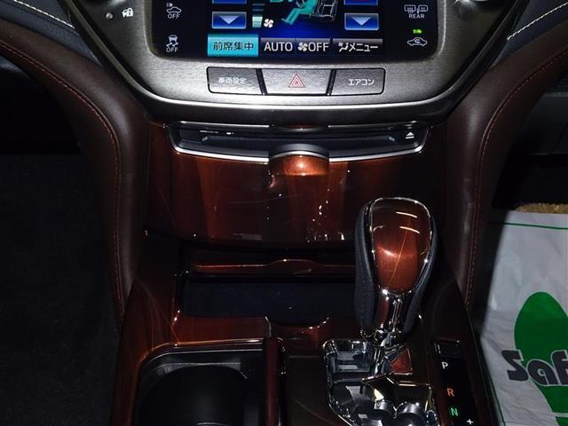 トヨタ クラウンハイブリッド ロイヤルサルーン 純正ナビ スマートキー LEDヘッドランプ