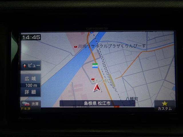 S 社外メモリーナビ  ETC ワンオーナー(10枚目)