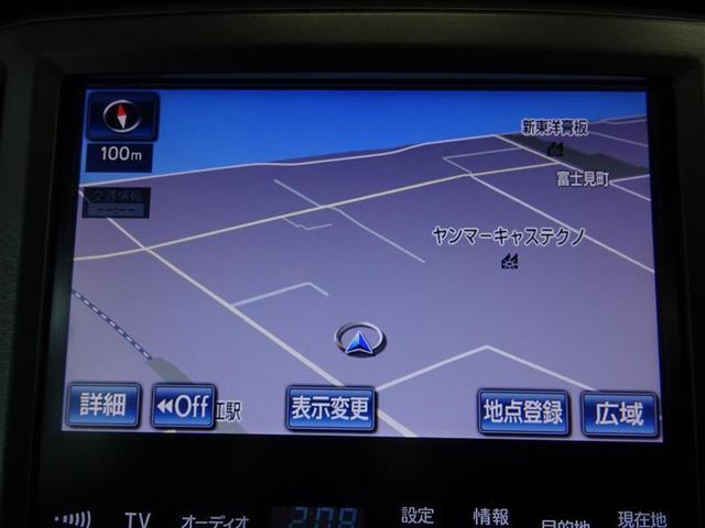 ロイヤルサルーン HDDナビ ETC LEDヘッドライト(9枚目)