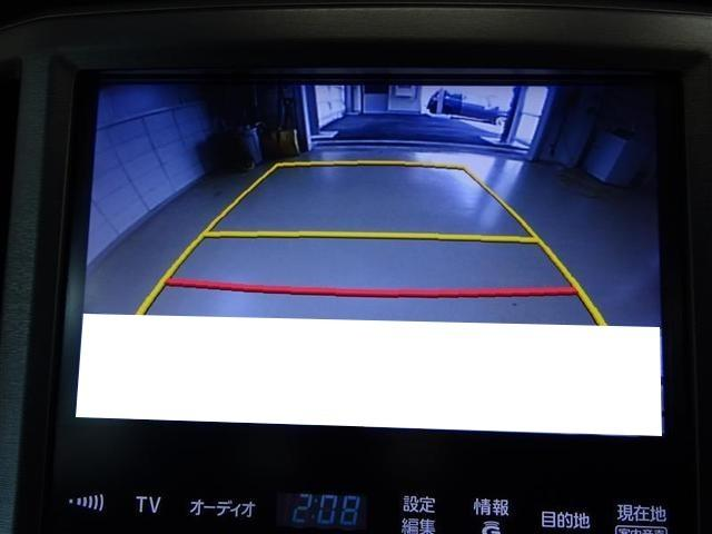 ロイヤルサルーン HDDナビ ETC LEDヘッドライト(10枚目)