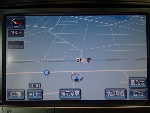 8インチHDDナビです。大画面で見やすいです。録音もできます。