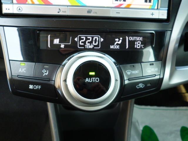 エアコンはオートエアコン。快適な空調を保ちます。