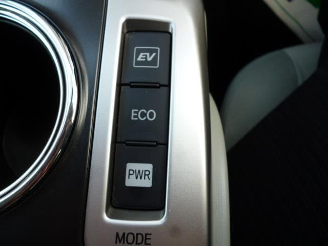 モードスイッチ、シーンに合わせて3つの走りが選べます。