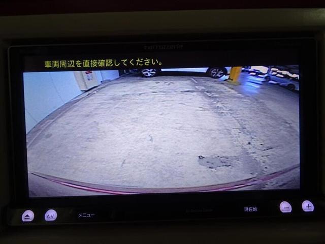 「スズキ」「アルトラパン」「軽自動車」「島根県」の中古車13