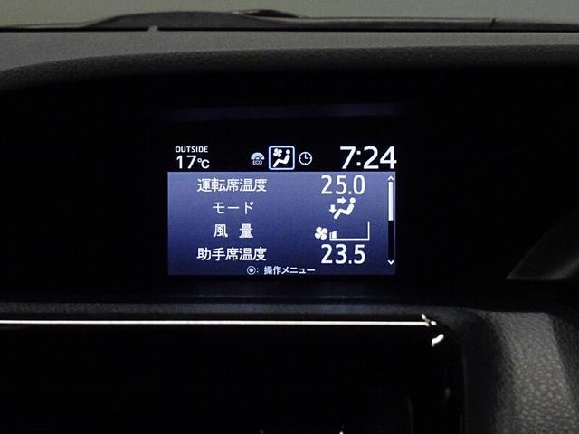「トヨタ」「エスクァイア」「ミニバン・ワンボックス」「島根県」の中古車24