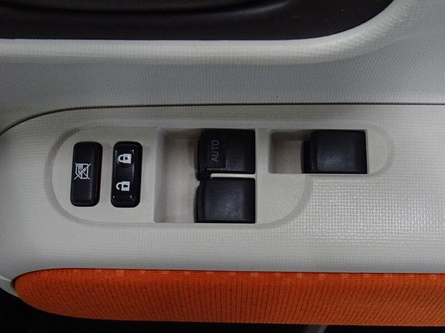 運転席ドアのパワーウィンドウスイッチ。