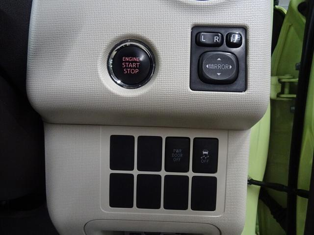プッシュスタートスイッチとドアミラーの調整スイッチ。