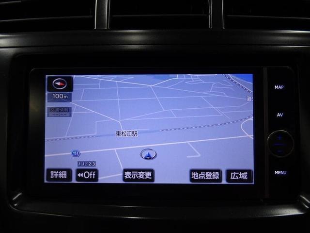 S ナビ フルセグTV バックモニター ETC(12枚目)
