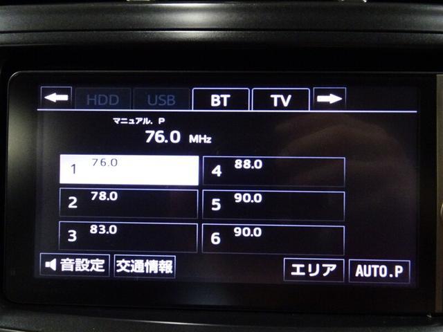 S ナビ フルセグTV バックモニター ETC(13枚目)