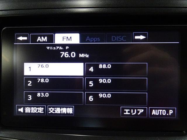 S ナビ フルセグTV バックモニター ETC(14枚目)