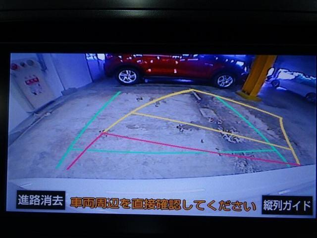 S ナビ フルセグTV バックモニター ETC(15枚目)