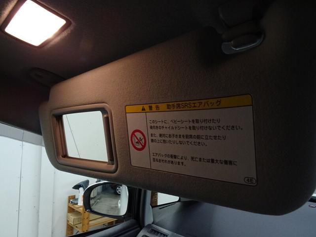 S ナビ フルセグTV バックモニター ETC(26枚目)