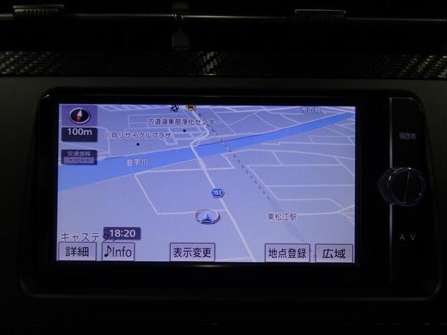 Sツーリングセレクション・G's ワンオーナー メモリーナビ フルセグTV バックモニター ETC LEDヘッドライト(14枚目)