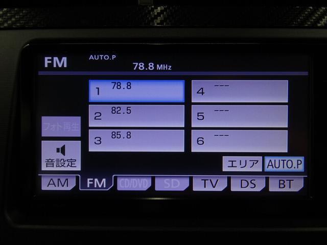 Sツーリングセレクション・G's ワンオーナー メモリーナビ フルセグTV バックモニター ETC LEDヘッドライト(15枚目)