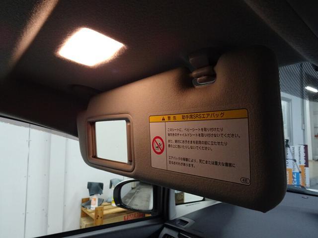 Sツーリングセレクション・G's ワンオーナー メモリーナビ フルセグTV バックモニター ETC LEDヘッドライト(30枚目)