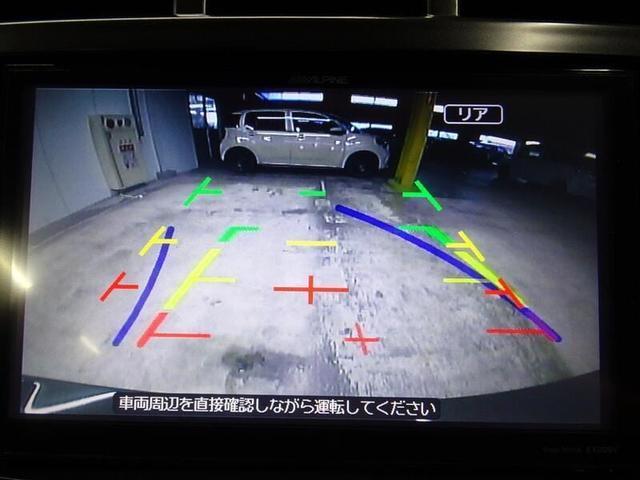 S チューン ブラック ナビ フルセグTV DVD再生機能 バックモニター LEDヘッドライト ETC 社外アルミホイル(15枚目)