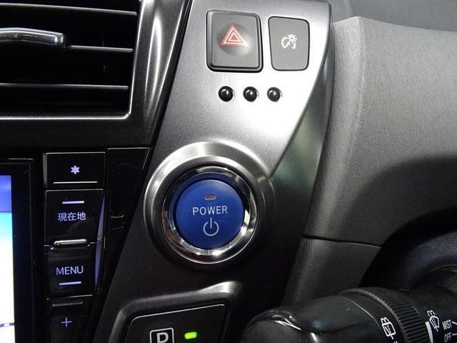 S チューン ブラック ナビ フルセグTV DVD再生機能 バックモニター LEDヘッドライト ETC 社外アルミホイル(18枚目)
