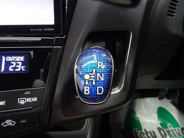 S チューン ブラック ナビ フルセグTV DVD再生機能 バックモニター LEDヘッドライト ETC 社外アルミホイル(20枚目)