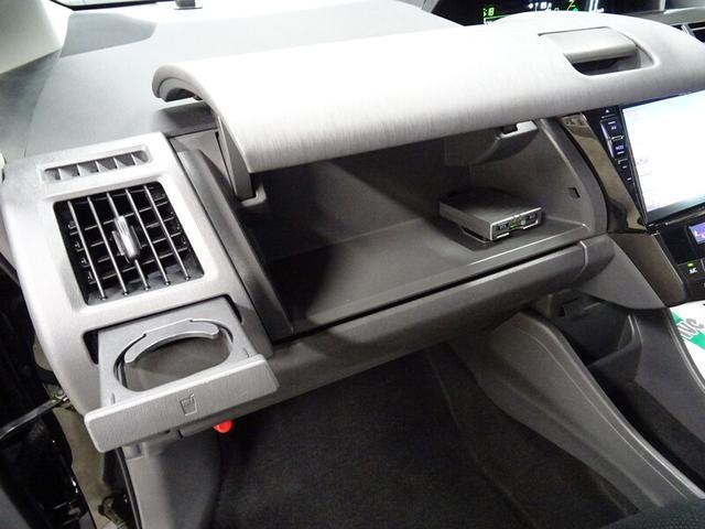 S チューン ブラック ナビ フルセグTV DVD再生機能 バックモニター LEDヘッドライト ETC 社外アルミホイル(25枚目)