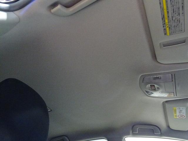 S チューン ブラック ナビ フルセグTV DVD再生機能 バックモニター LEDヘッドライト ETC 社外アルミホイル(29枚目)