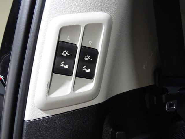TX Lパッケージ 4WD 電動サンルーフ 本革シート フルセグTV&ナビ バックモニター LEDヘッドライト ETC スマートキー 社外アルミホイル(43枚目)