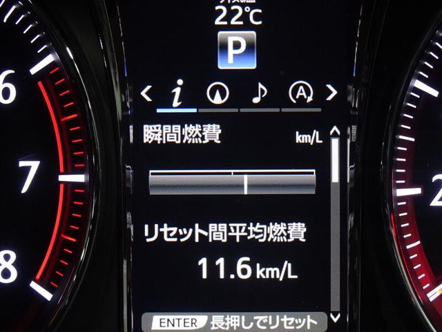 アスリートS-T ワンオーナー フルセグTV&ナビ バックモニター ETC スマートキー LEDヘッドランプ 純正アルミホイール パワーシート(23枚目)
