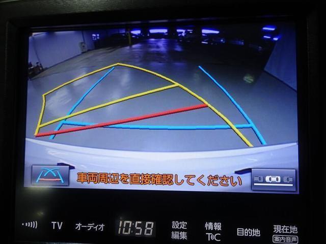 アスリートS-T ワンオーナー フルセグTV&ナビ バックモニター ETC スマートキー LEDヘッドランプ 純正アルミホイール パワーシート(27枚目)