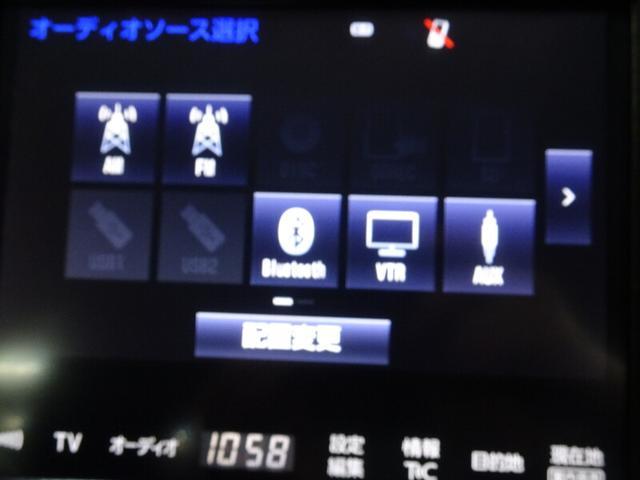 アスリートS-T ワンオーナー フルセグTV&ナビ バックモニター ETC スマートキー LEDヘッドランプ 純正アルミホイール パワーシート(28枚目)