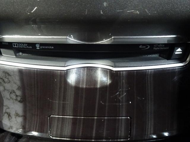 アスリートS-T ワンオーナー フルセグTV&ナビ バックモニター ETC スマートキー LEDヘッドランプ 純正アルミホイール パワーシート(37枚目)