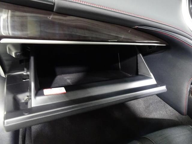アスリートS-T ワンオーナー フルセグTV&ナビ バックモニター ETC スマートキー LEDヘッドランプ 純正アルミホイール パワーシート(40枚目)