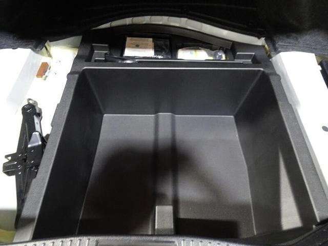 アスリートS-T ワンオーナー フルセグTV&ナビ バックモニター ETC スマートキー LEDヘッドランプ 純正アルミホイール パワーシート(47枚目)