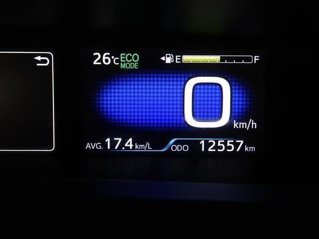 A フルセグTV&ナビ バックモニター ETC スマートキー LEDヘッドランプ 純正アルミホイール(23枚目)