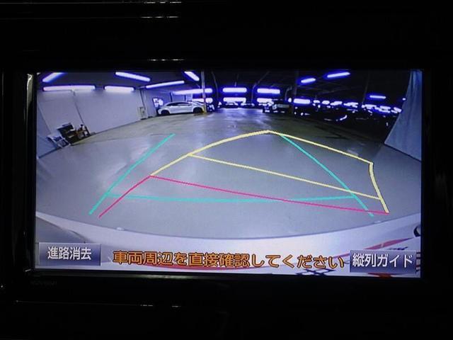 A フルセグTV&ナビ バックモニター ETC スマートキー LEDヘッドランプ 純正アルミホイール(27枚目)