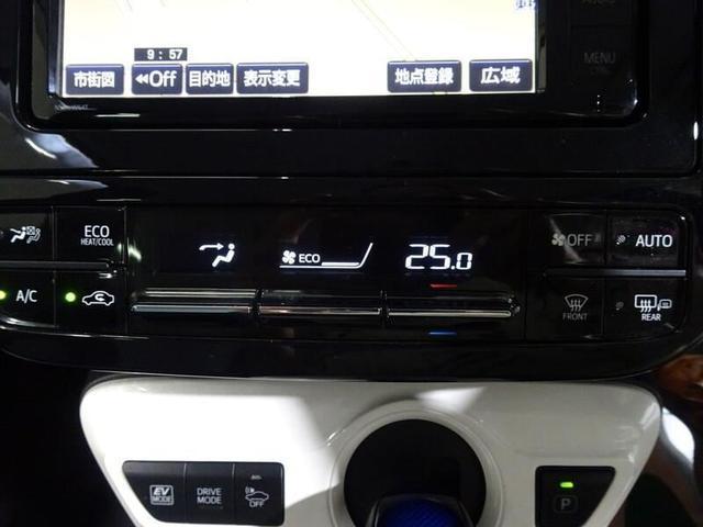 A フルセグTV&ナビ バックモニター ETC スマートキー LEDヘッドランプ 純正アルミホイール(34枚目)