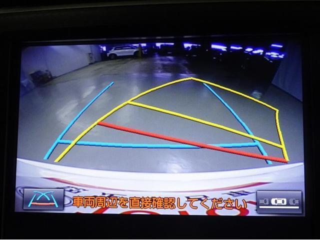 アスリートS-T J-フロンティア フルセグTV&ナビ バックモニター ETC スマートキー LEDヘッドランプ 純正アルミホイール  パワーシート(29枚目)